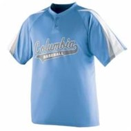 Augusta | Augusta Power Plus Jersey
