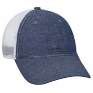 Outdoor Cap | Heathered Mesh Back Cap